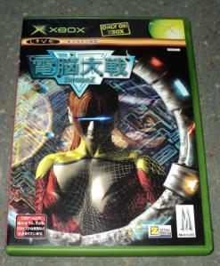 Dronez_Xbox