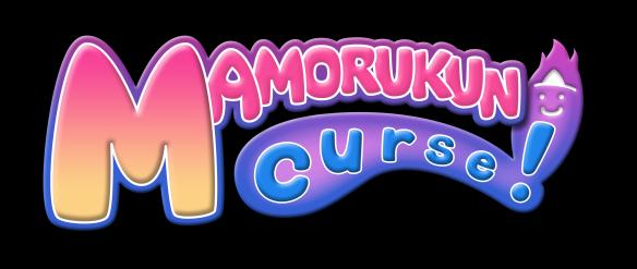 Mamorukun Curse Logo