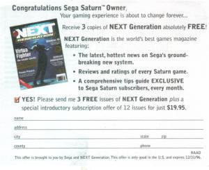 next gen sega card (Large)