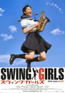 swing girls JP