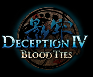 Deception IV logo