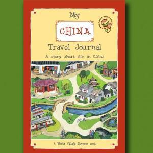 My China Travel Journal