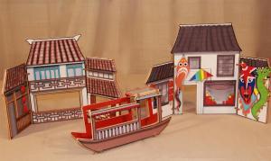 Shop_House_Boat