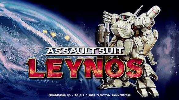 LEYNOS_PS4