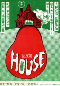 HOUSE MP Japan