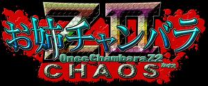 OneeChambara Z II Chaos Logo