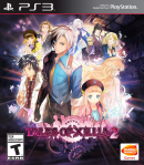 Tales of Xillia 2 Standard Edition