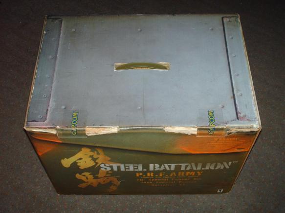 SBXbox
