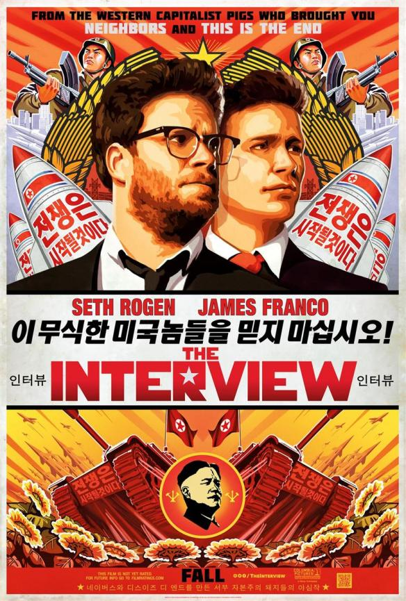 The Interview (Sony Pictures 2014) (Custom)