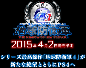EDF 4.1 PS4 Release Date