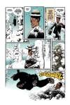 Rat God 1 page 4