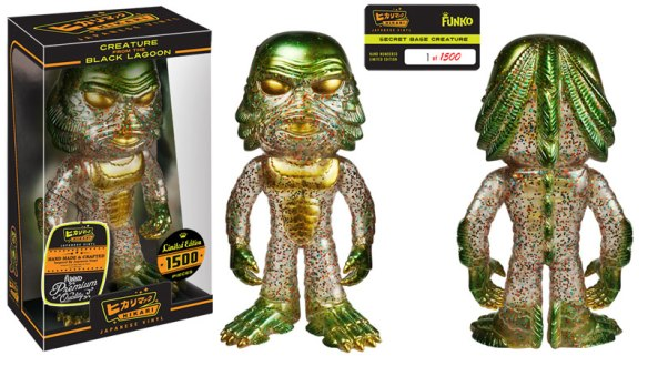Secret Base Creature Hikari Sofubi Figure