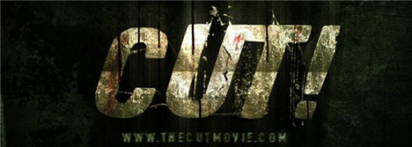 cut movie banner