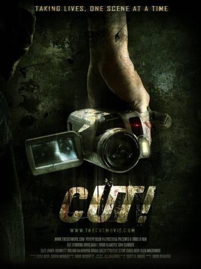 CUT MP