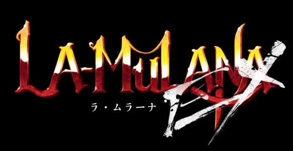La-Mulana EX_logo (Custom)