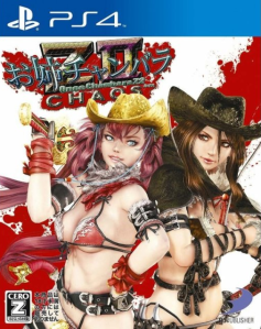 Oneechanbara Z2 Chaos PS4