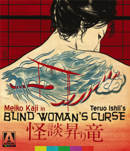 Blind Woman's Curse BR_DVD Cover (Custom)