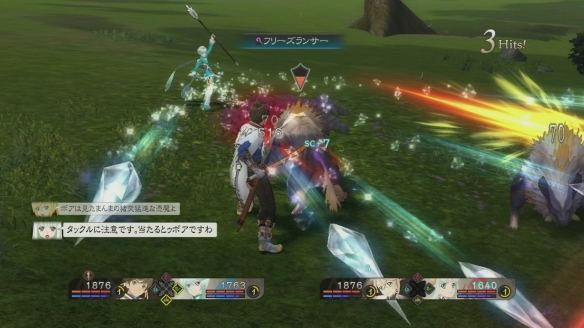Zestiria_Screen_04