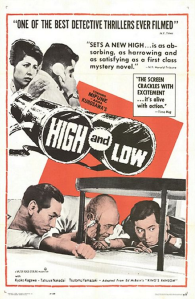 High & Low MP