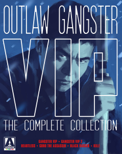 Outlaw Gangster VIP AV047