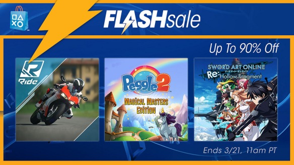 PSN Flash Sale 11_18