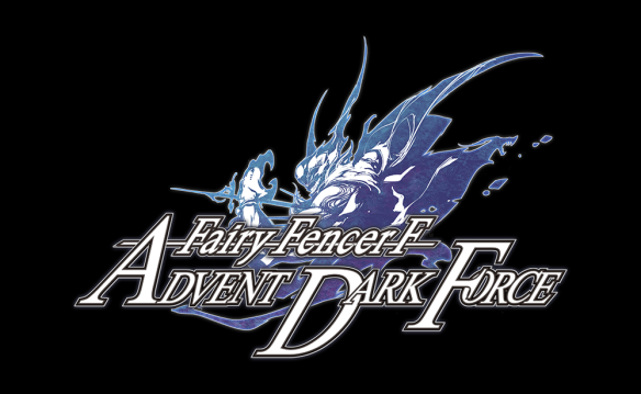 Fairy Fencer F PS4