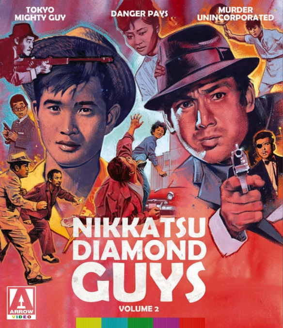 Nikkatsu Diamond Guys Vol. 2 AV038