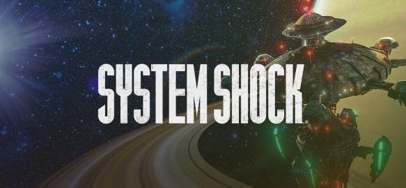 system shock b
