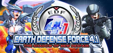 edf 4.1 header