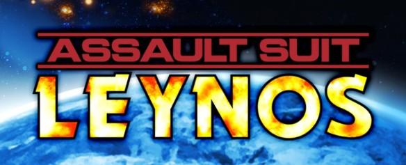 LEYNOS logo 1024x416