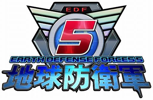 edf-5