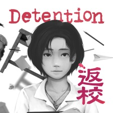 Detention Block