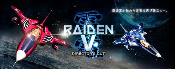 Raiden V_Moss