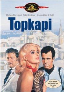 Topkapi_DVD