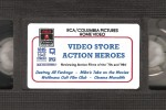 Video Store Action Heroes - Banner 9 final