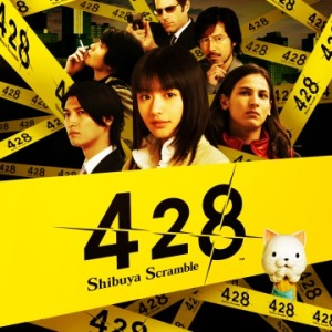 429_SS cover
