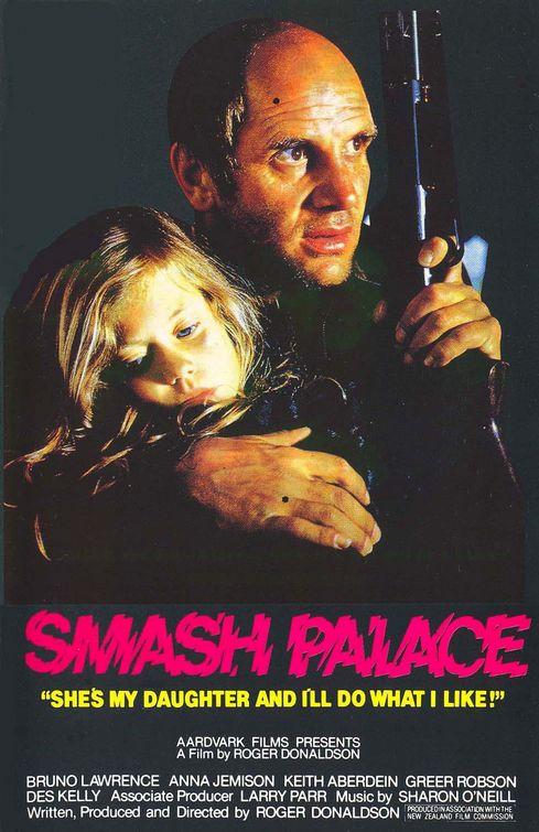 smash_palace_ver2