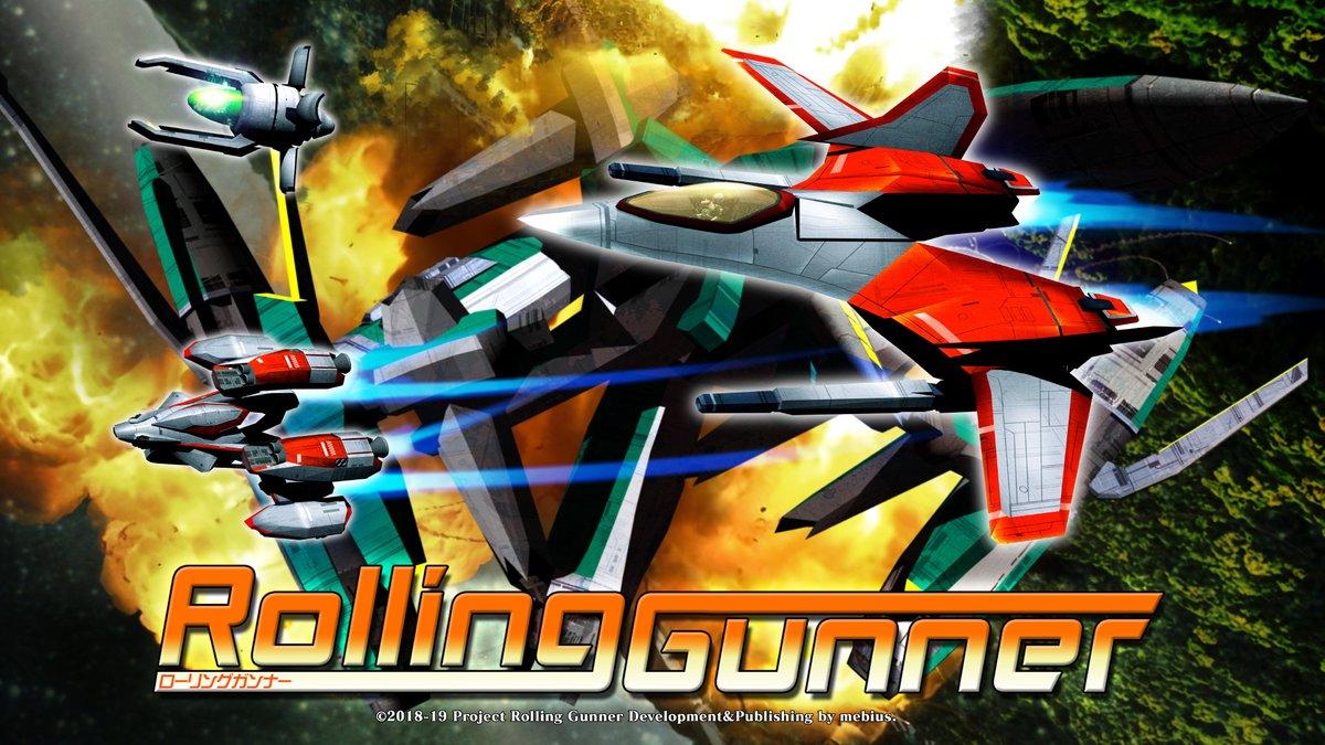 rolling gunner wp